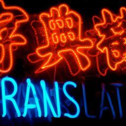 """<span style=""""color: #55d6d2;"""">China: Medienboom zwischen Überwachung und Zensur</span>"""